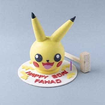 Pikachu Chocolate Ball