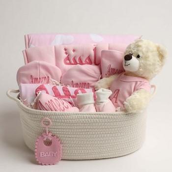 Baby Reception Basket