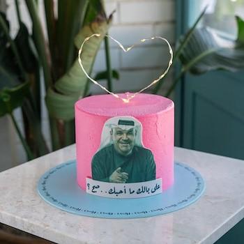 Nabeel Love Cake