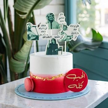 Love Songs Cake
