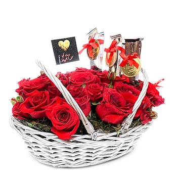 The Love Basket I