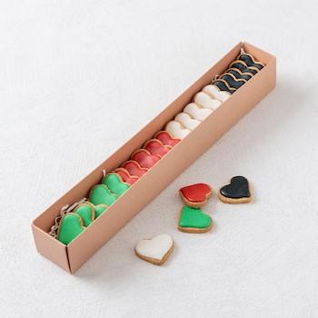 Kuwait Heart Box