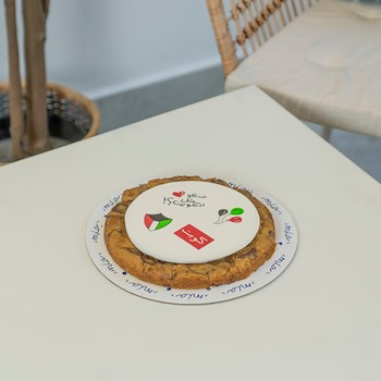 Cookie Kuwait