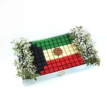 Flag Box Tray
