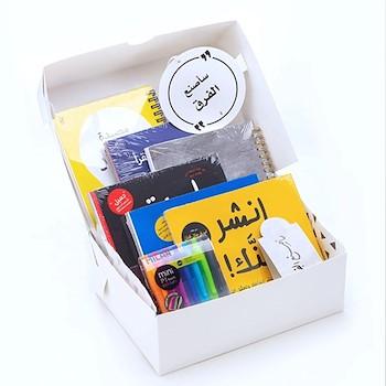 Creativity Gift Set