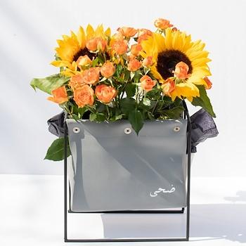 Sunflowers Hope Small