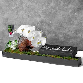 Orchid Tray Chocolate & Name