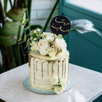 Bridal Beauty Cake