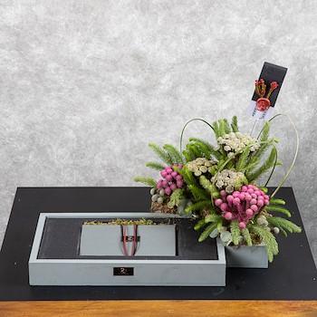 Safari Flower Cash