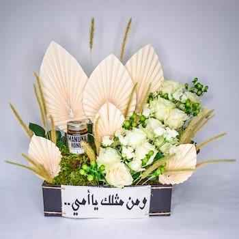 Honey Garden Bouquet
