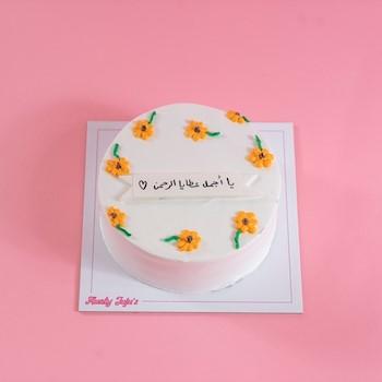 Sun Flower Cake I