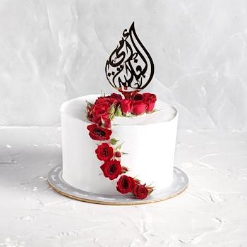 Mother Day Cake III