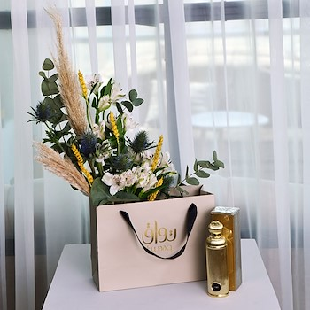 Twaaq Flower Bag