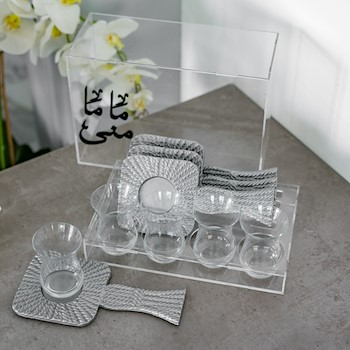 Personalized Silver Set