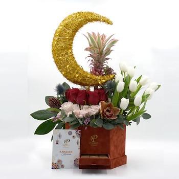Ramadan Moon 4