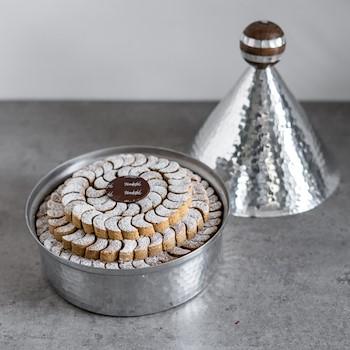Ramadan Goryba