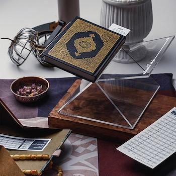 Qura'an Base