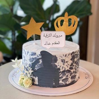 Military Graduation Cake
