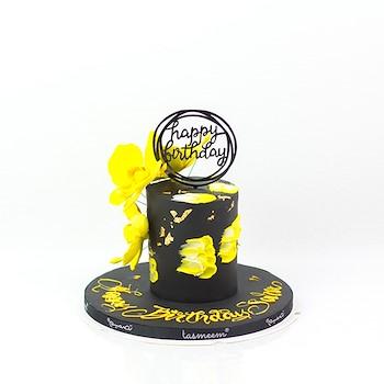 Yellow Flower Cake Vl