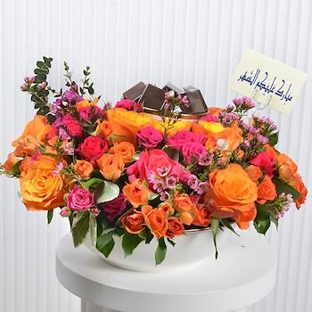Ramadhan Blossoms
