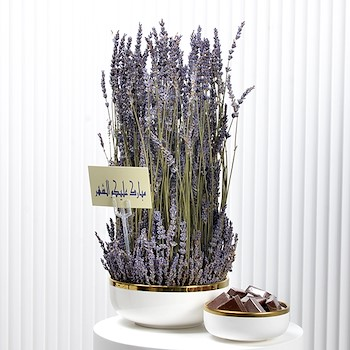 Ramadhan Beauty Lavender