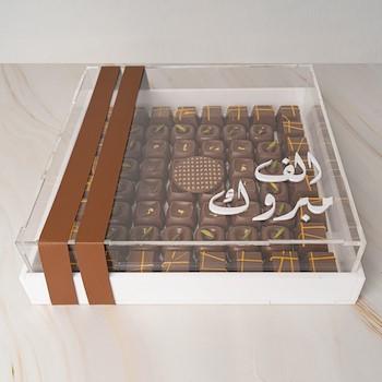 Camel Leather Box