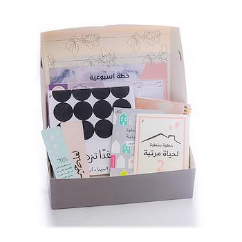 Gift Group Altartib