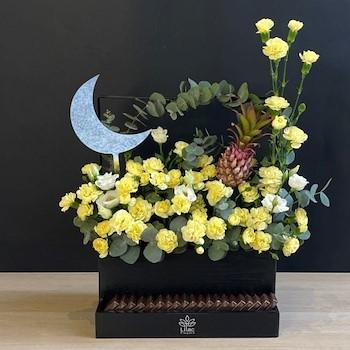 Yellow Pineapple Basket