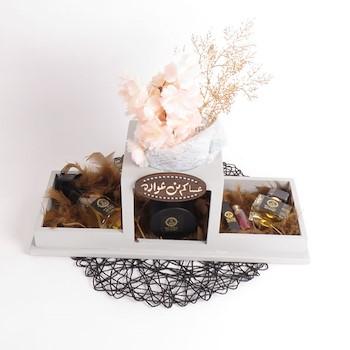Eid Alghala Box 2