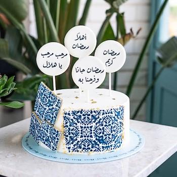 Ramadhan Wishes Cake