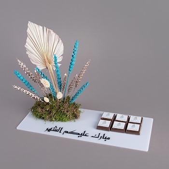 Happy Ramadhan II