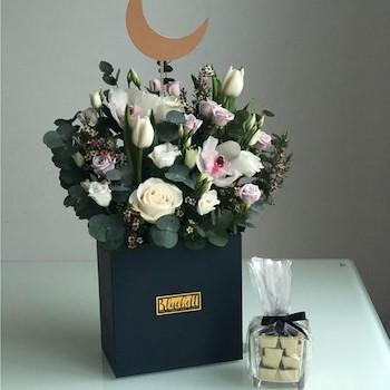 The Ramadan Box I