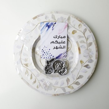 Ramadan Arabesque 4