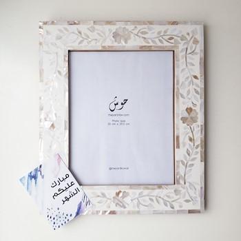 White Large Frame