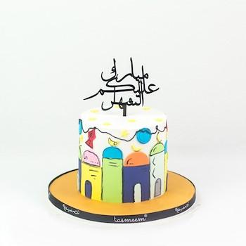Ramadan Cake I