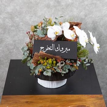 Ceramic With Choco 2