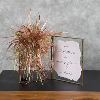 Golden Letter Frame