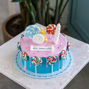 Gergean Lollipop Cake