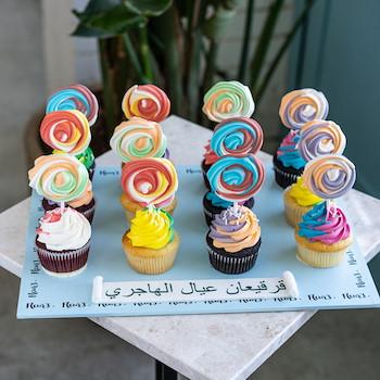 Meringue Gergean Cupcakes