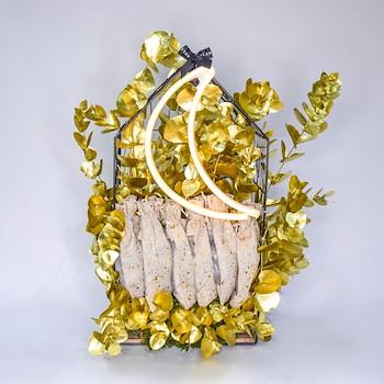 Joyful Gergean Bouquet
