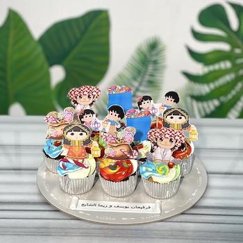 Gergean Cupcakes