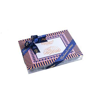 Ramadan Slim Chocolate