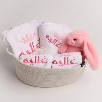 Baby Bathrobe Set Basket
