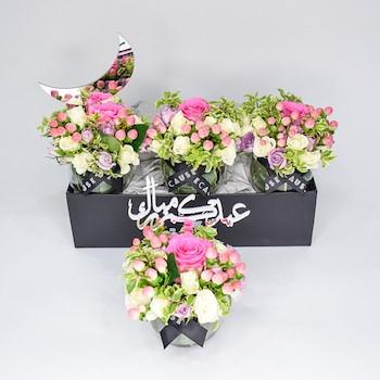 Seasonal Eid Bouquet