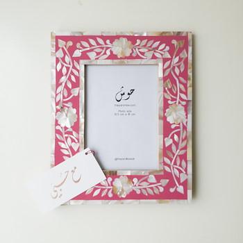Arabesque Pink Frame 1