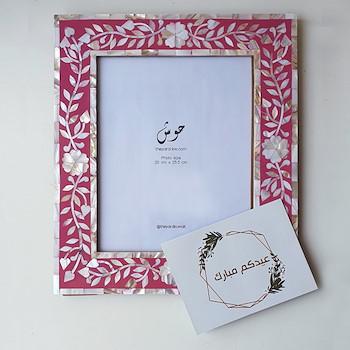 Arabesque Pink Frame 2