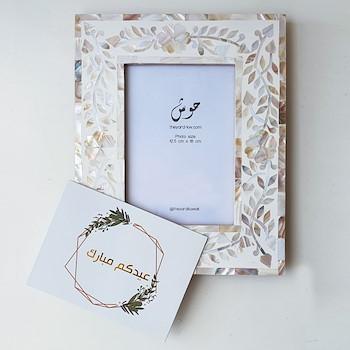 Arabesque White Frame 1