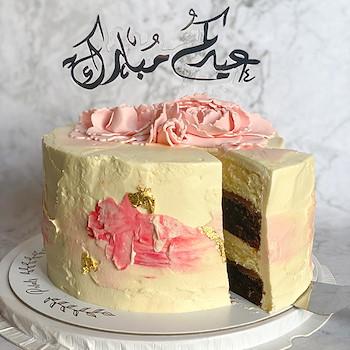 Petals Eid Cake