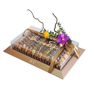Eid Box Tray
