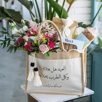 Eid Music Bag